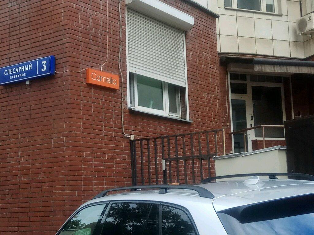 полиграфические услуги — Камелия принт — Москва, фото №1