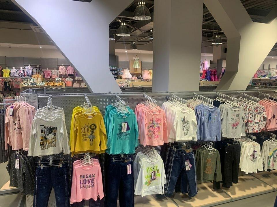 Магазин Детской Одежды Южно Сахалинск