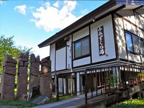 Seventh Heaven Hakuba