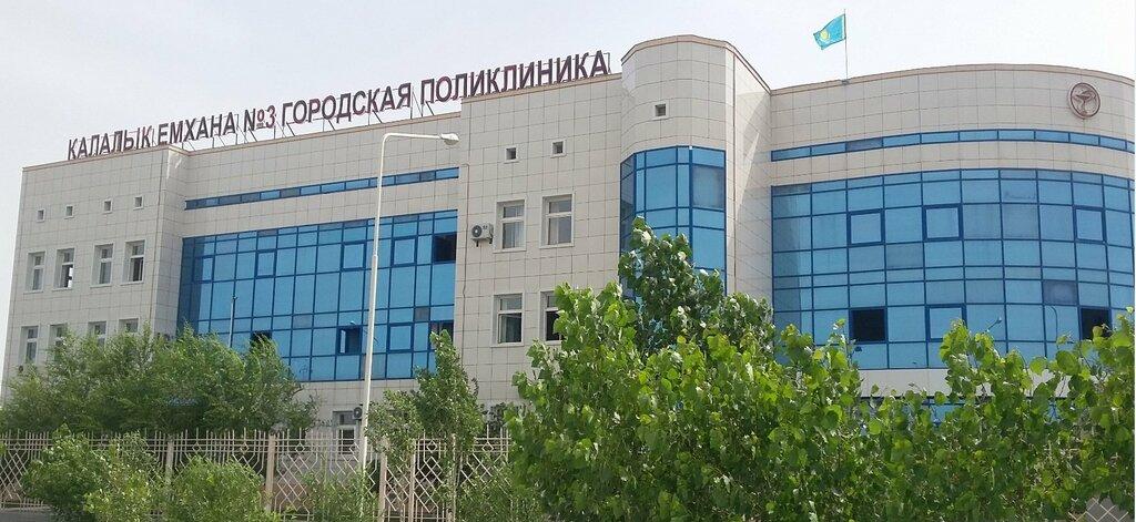 скорая медицинская помощь — Поликлиника № 3 — Кызылорда, фото №1