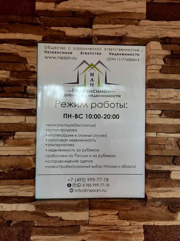 Недвижимости за рубежом агентство москва отель роув дубай марина