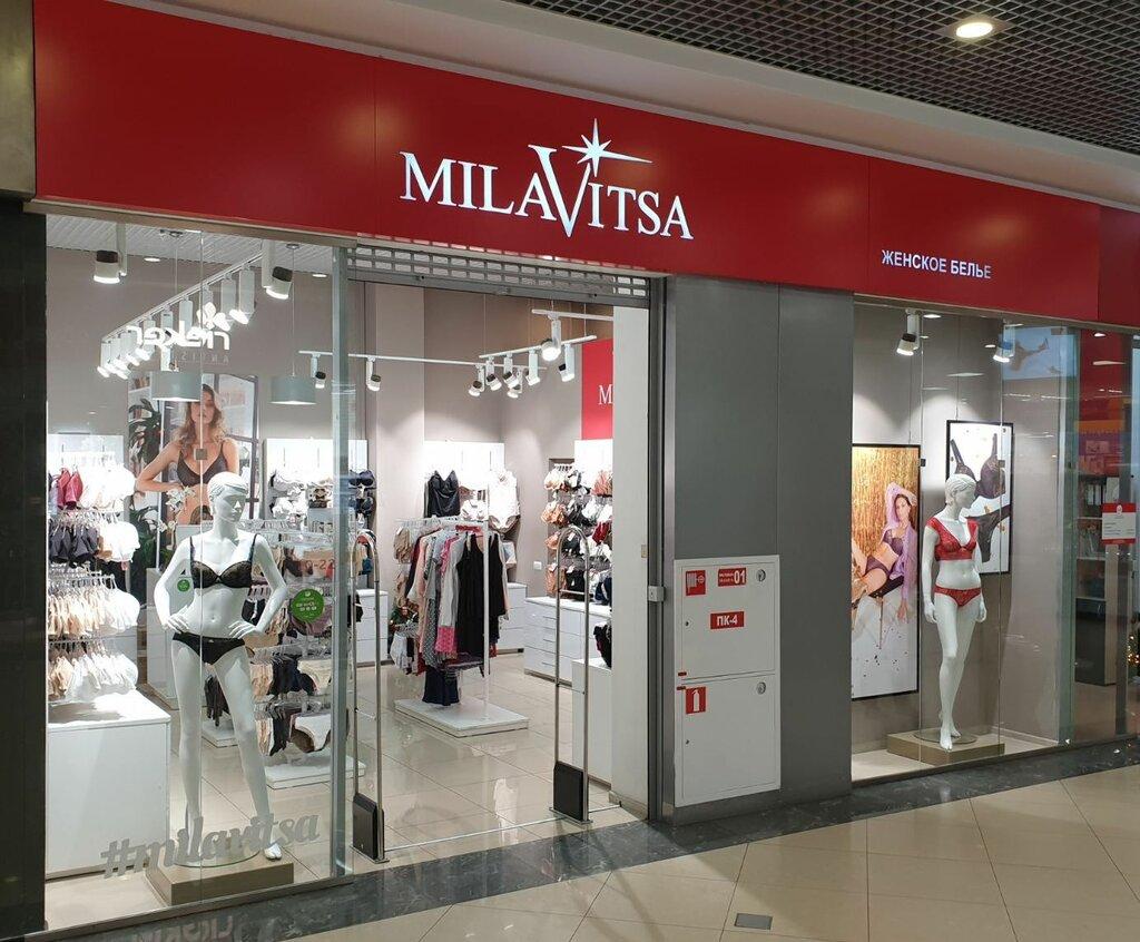 Магазин женского белья милавица брянск i показы женского нижнего белья фото