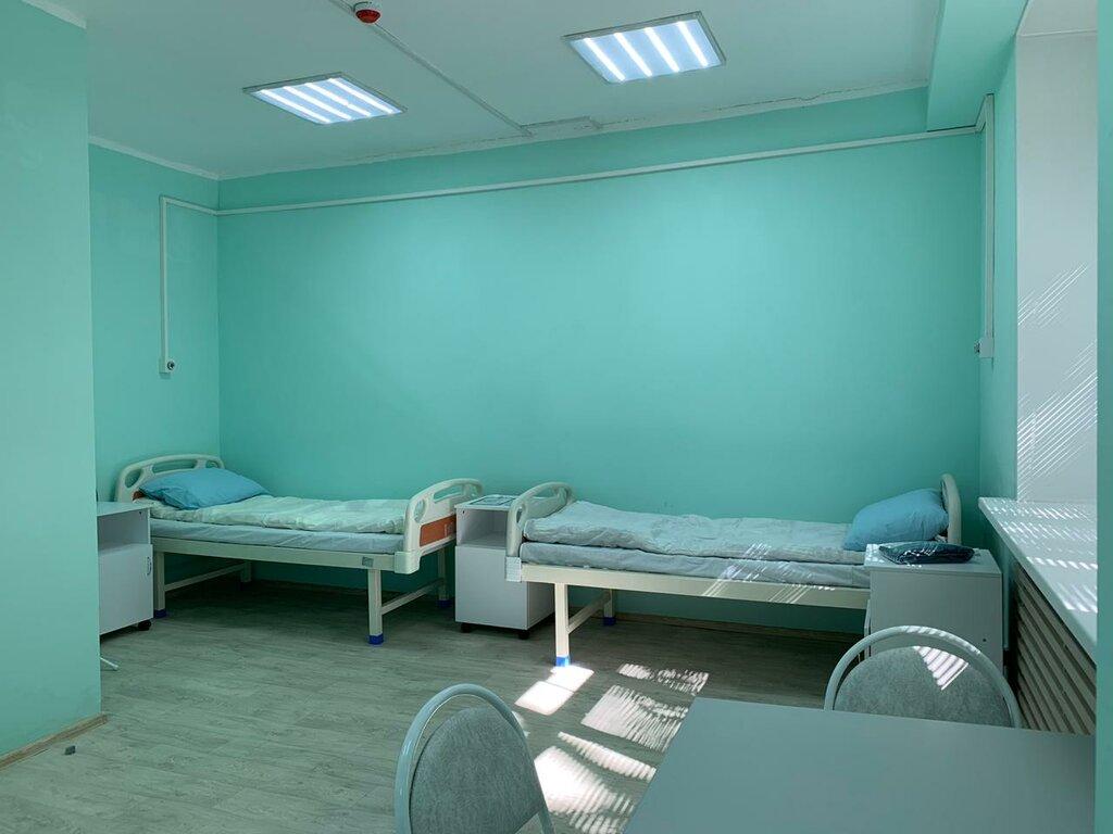 бесплатная наркологическая клиника красногорск