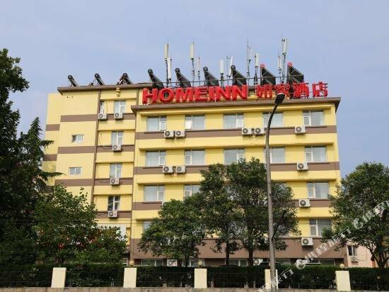 Home Inn Qingdao Sifang Coach Terminal Hangzhou Road