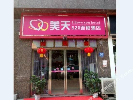 Meitian 520 Inn