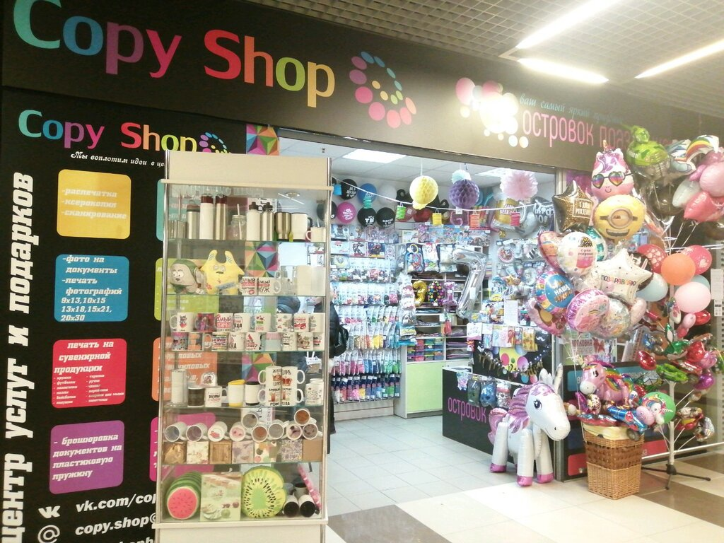 полиграфические услуги — Copy shop — Брест, фото №1