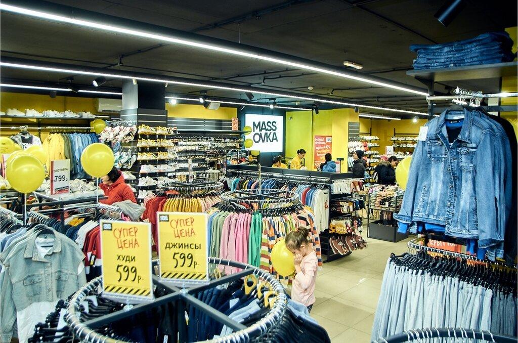 Массовка Магазин Одежды Сайт