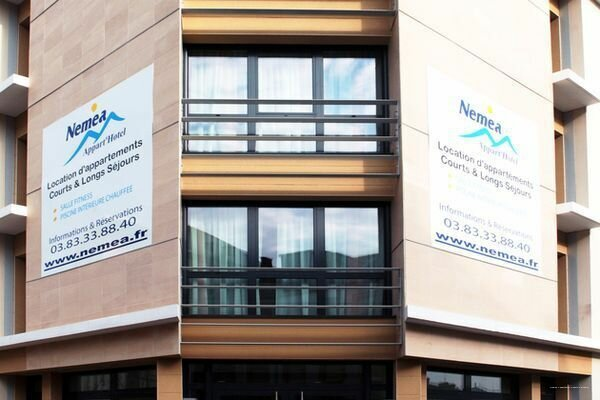Nemea Appart'hotel Sophia Antipolis