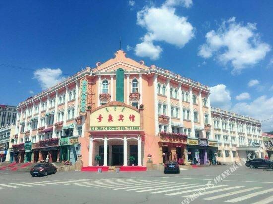 Qiquan Hotel