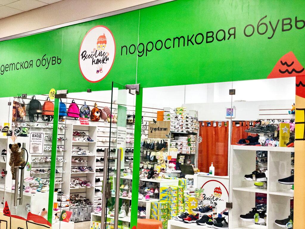 магазин детской обуви — Весёлые ножки — Москва, фото №1