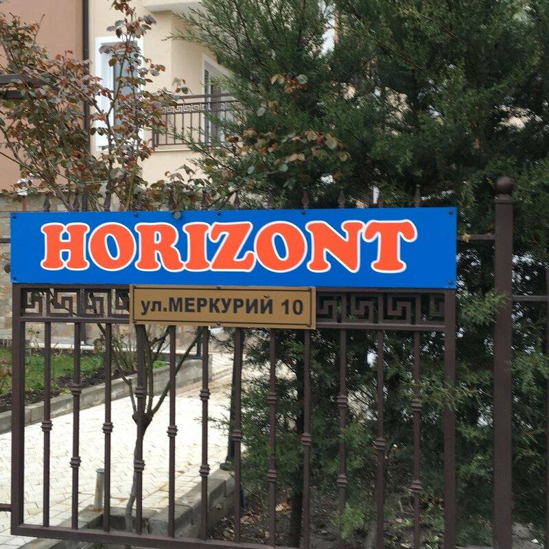 Horizont Apartments