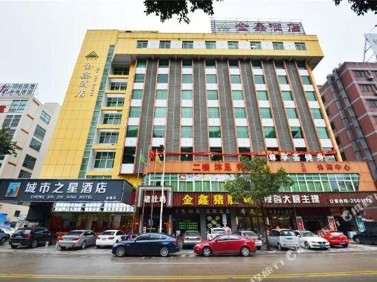 Cheng Shi Zhi Xing Hotel