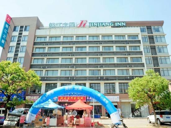 Jinjiang Inn Economic Development Zone