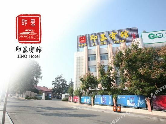 Lano Hotel Shandong Qingdao Jimo District Baolong Square
