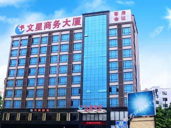 Wenxing Chain Hotel Junhe