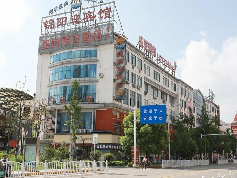 Jun Hotel Jiangsu Yancheng Sheyang County Zhenyang Street