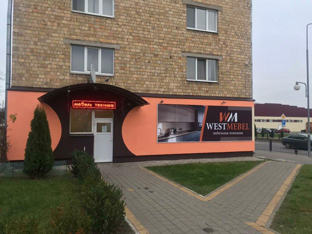 мебель на заказ — Вестмебель — Пинск, фото №1