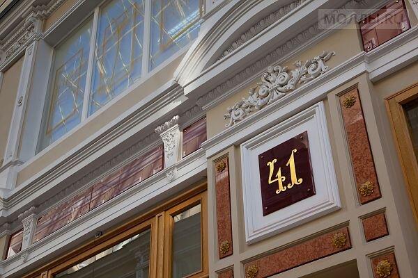 бизнес-центр — Бутик-офис-центр Пассаж — Санкт-Петербург, фото №6