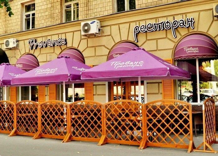 Гостиница Optima Cherkasy