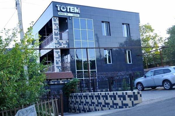 Hotel Totem