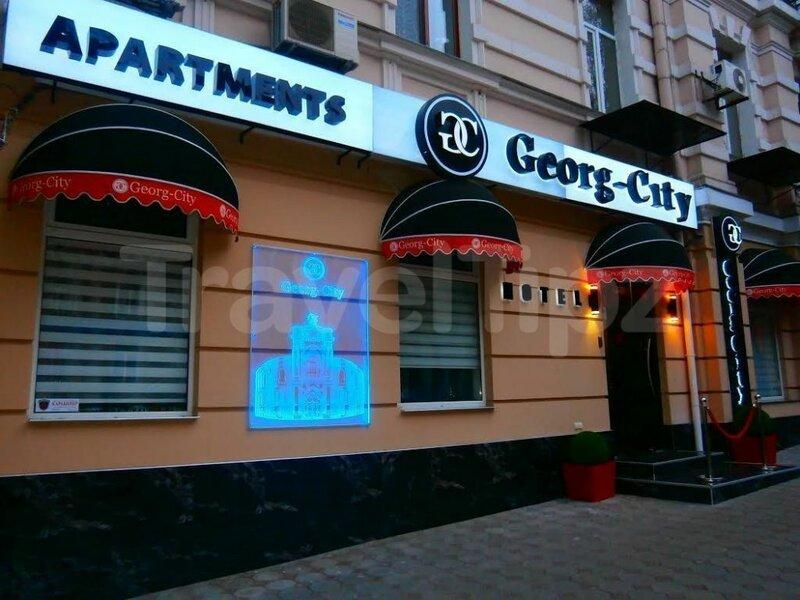 Georg-City
