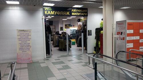 Екатеринбург для высокие люди магазин екатеринбург расход