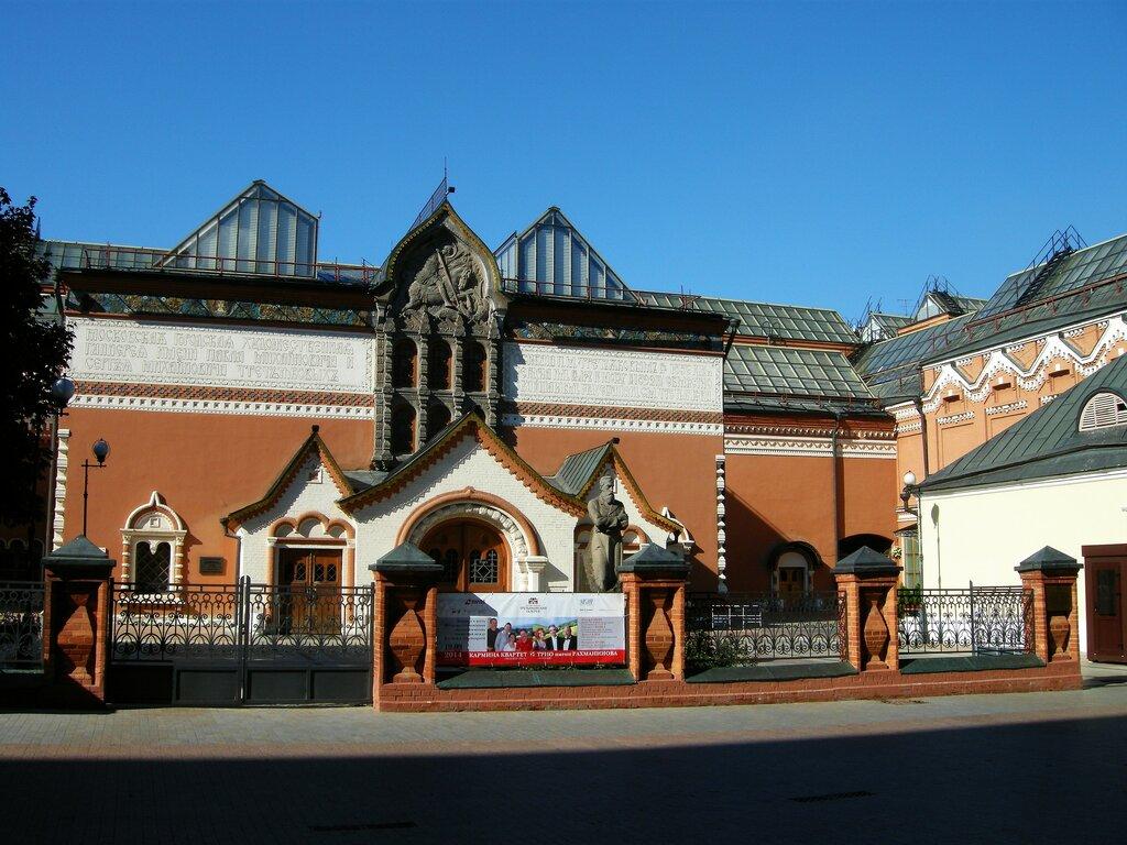 музей — Государственная Третьяковская галерея — Москва, фото №7