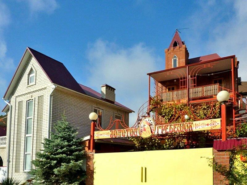 Гостевой дом Золотой гребешок