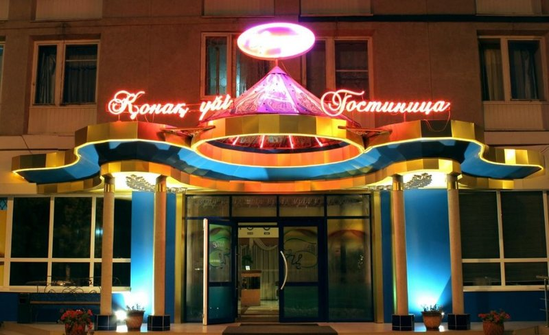 Гостиница Целинная