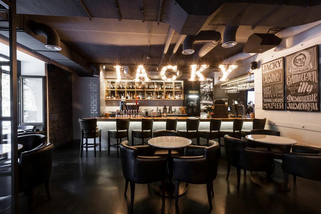 бар, паб — Jacky Jacky — Москва, фото №1