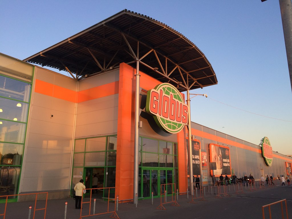 продуктовый гипермаркет — Глобус — Москва, фото №1