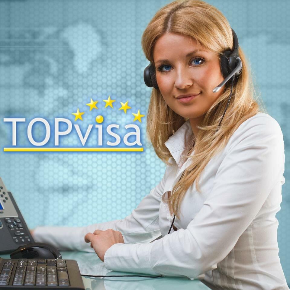 допомога в оформленні віз та закордонних паспортів — Компанія ТопВіза — Київ, фото №1
