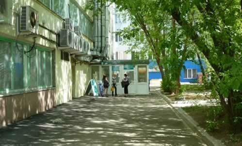 турагентство — Илиан тур — Подольск, фото №2