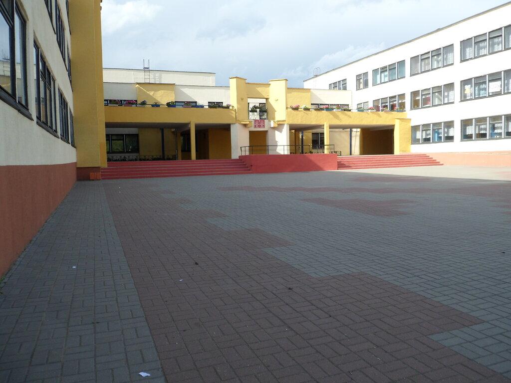 общеобразовательная школа — Школа № 11 — Солигорск, фото №2