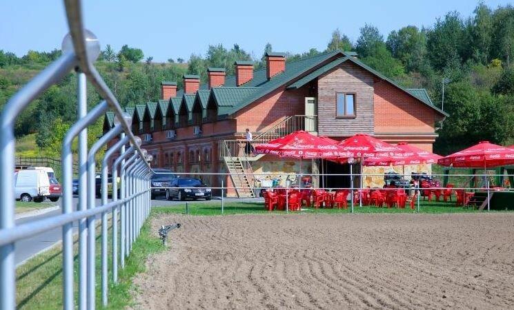 The Royal Horse Club