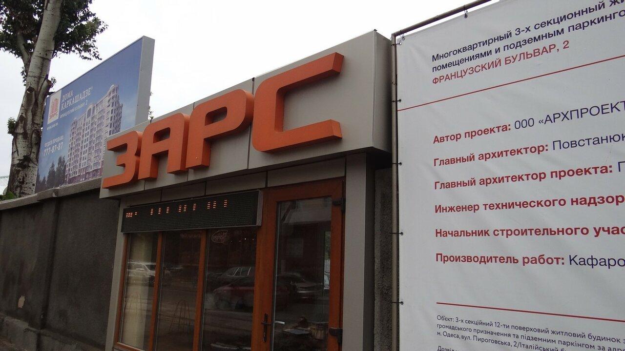 русская зерновая компания официальный сайт