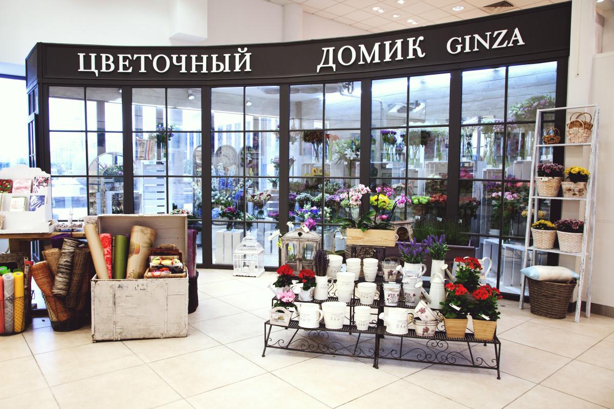 Бутик цветы и подарки в спб, цветов