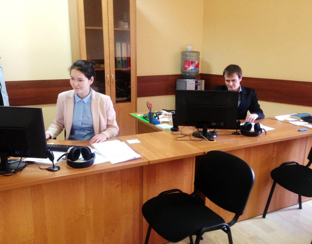 бюро переводов — Бюро переводов Блиц-перевод — Москва, фото №3