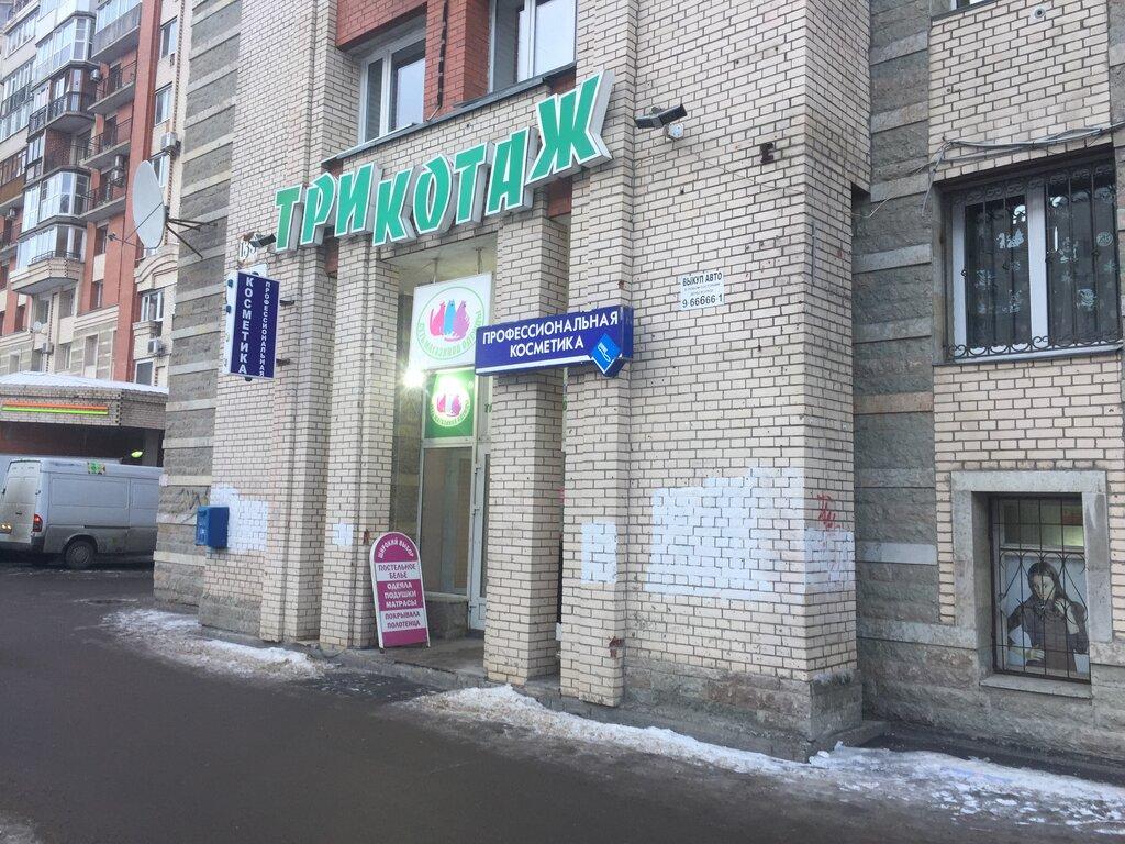 магазин одежды — Трикотаж — Санкт-Петербург, фото №2