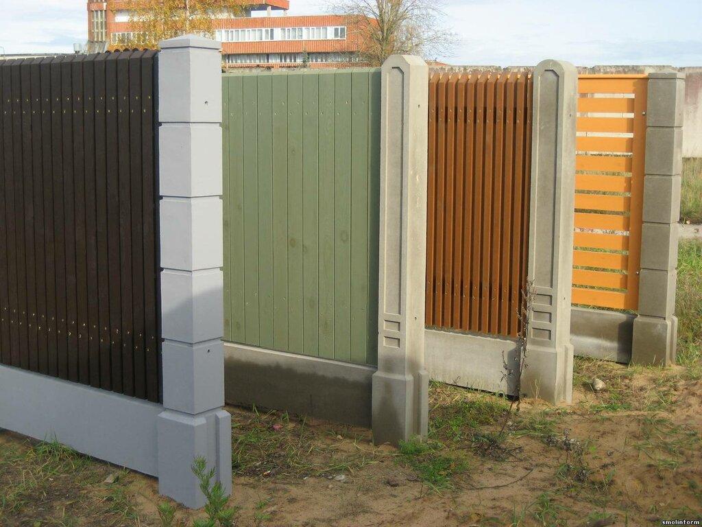 заборы из бетонных столбов