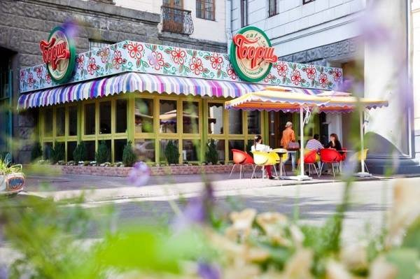 кафе — Борщ — Київ, фото №2