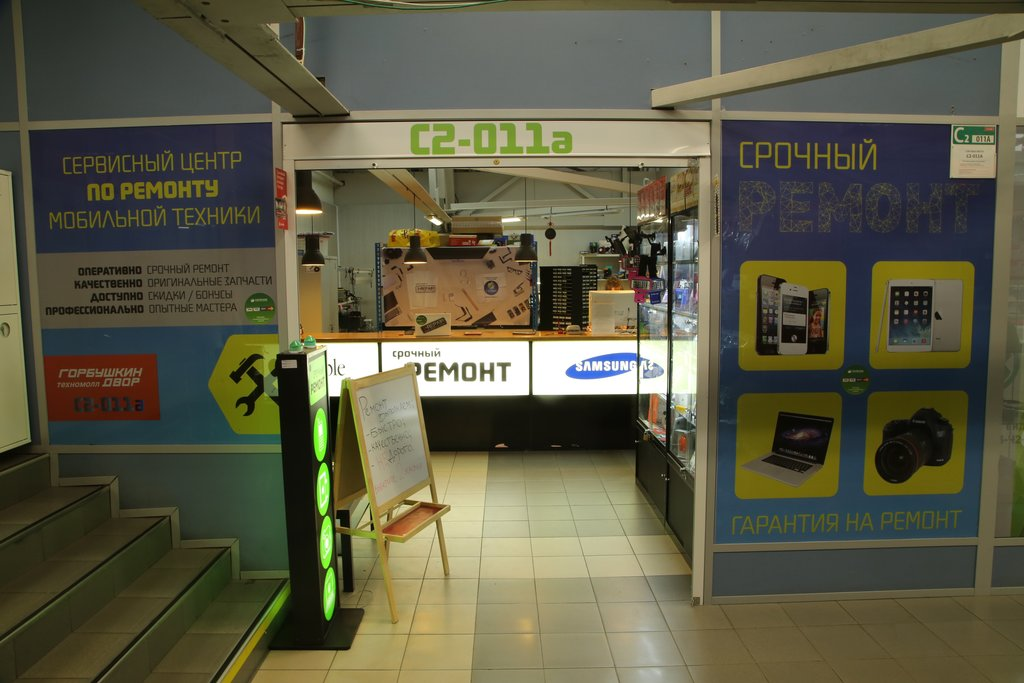 ремонт телефонов — X-Repair — Москва, фото №2