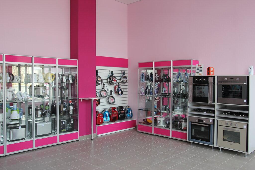 Купить Интернет Магазин Харьков