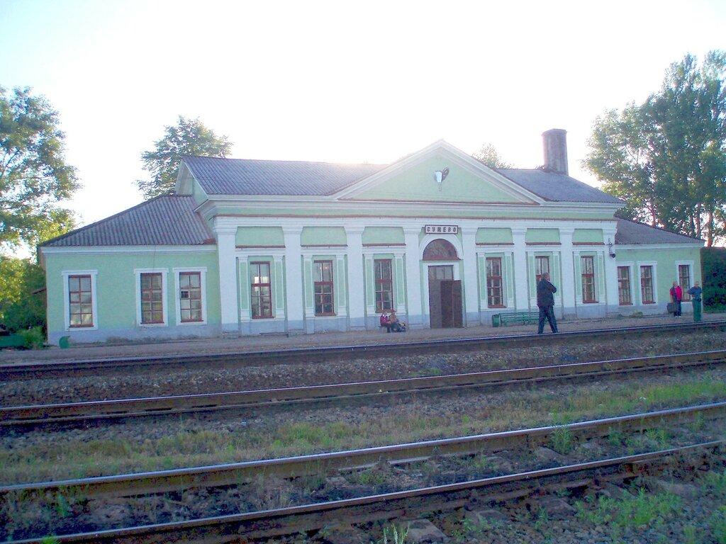 картинки поселок железнодорожный перестают