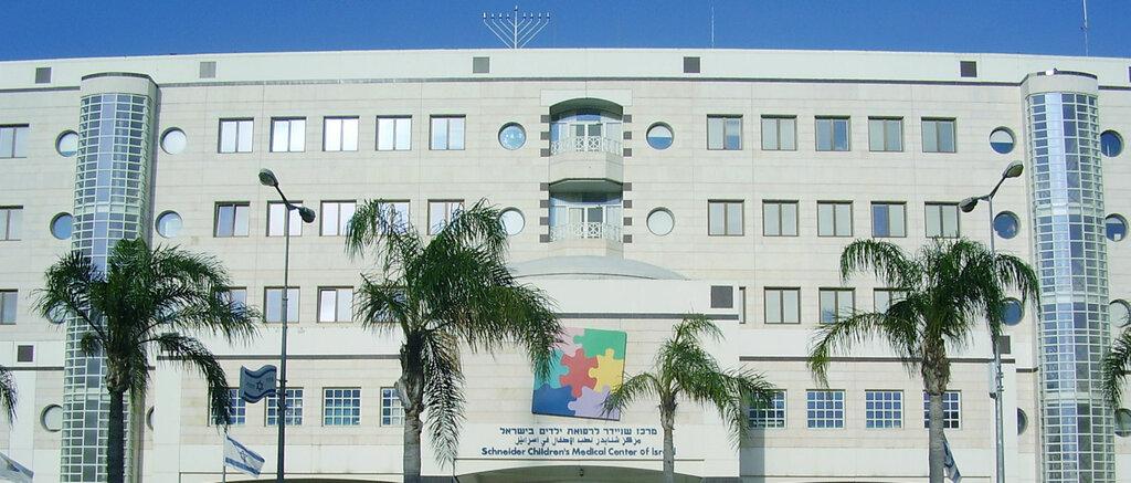 медцентр, клиника — Imedexpress Israel - Лечение в Израиле — Тель-Авив, фото №2
