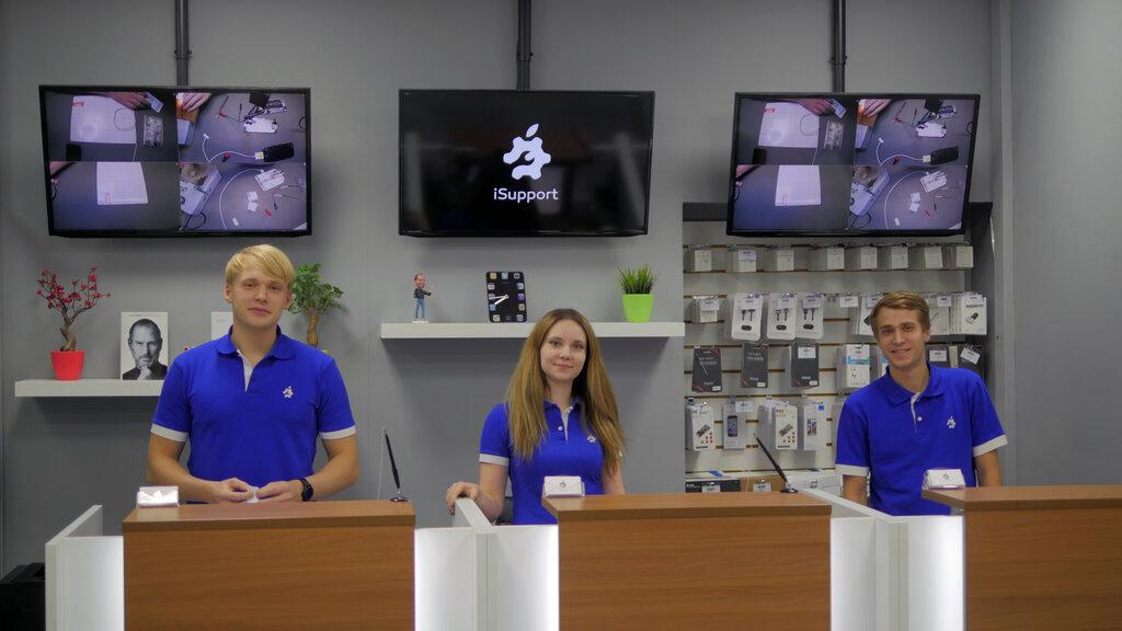 ремонт телефонов — ISupport — Москва, фото №2