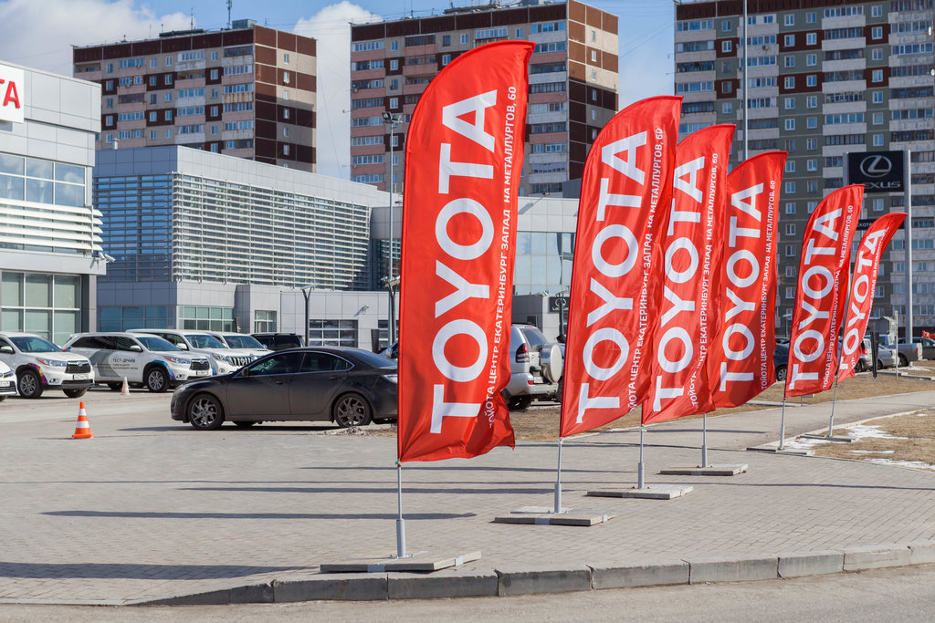 автосалон — Тойота центр екатеринбург запад — Екатеринбург, фото №8