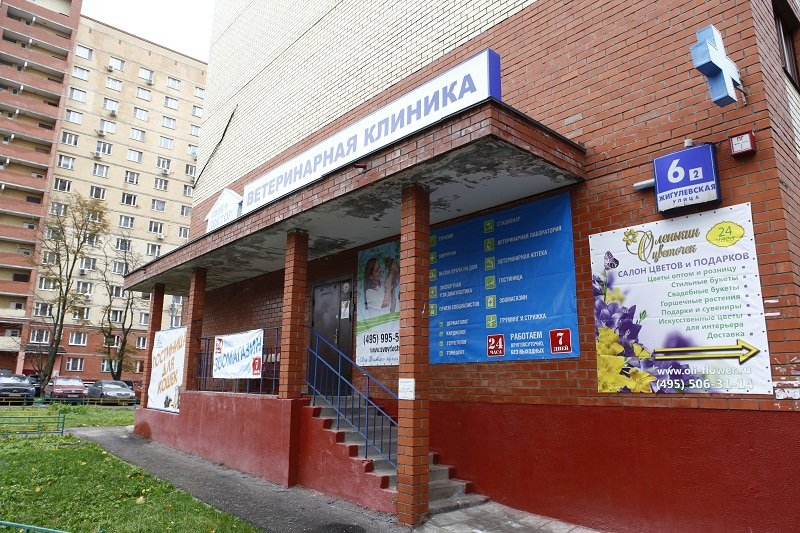 ветеринарная клиника — Свой доктор — Москва, фото №6