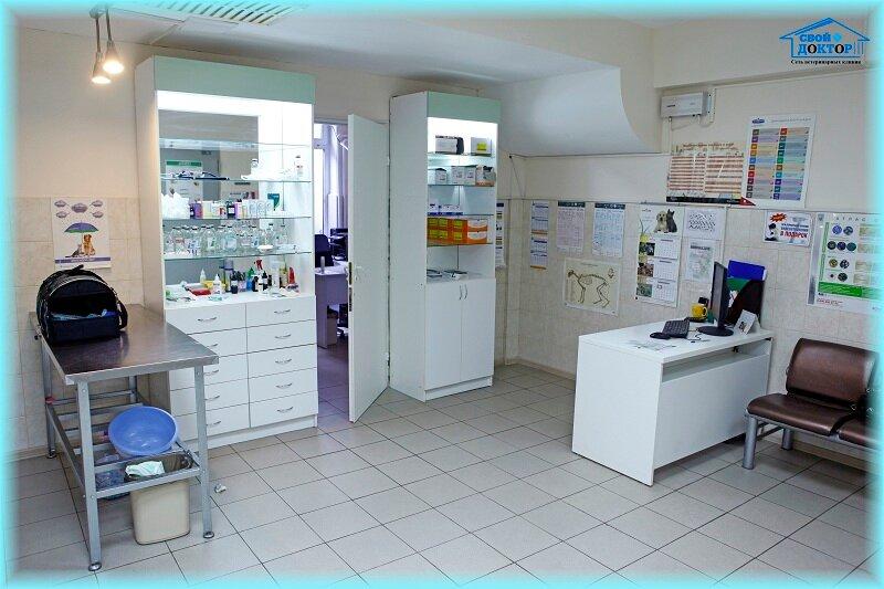 ветеринарная клиника — Свой доктор — Москва, фото №7