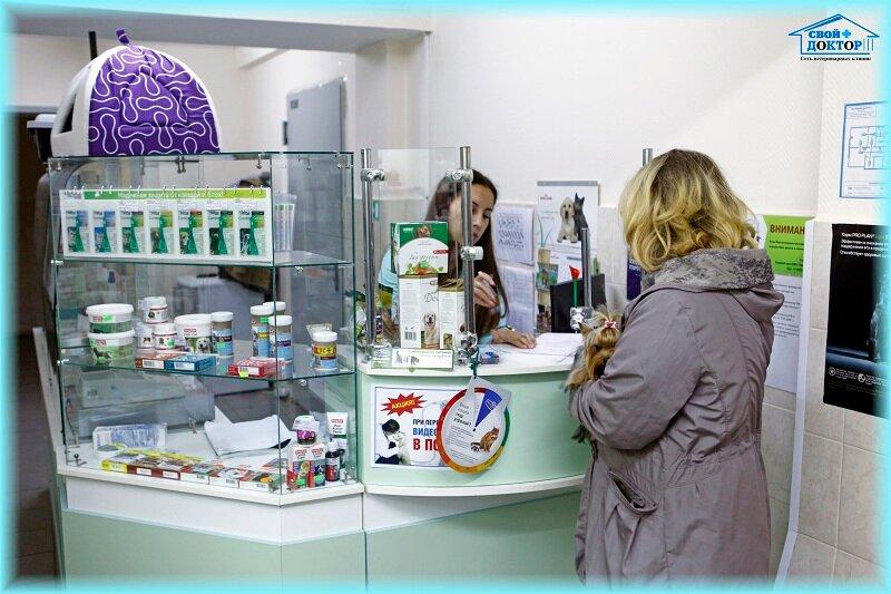 ветеринарная клиника — Свой доктор — Москва, фото №2